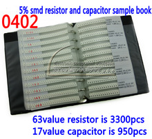4250pcs/set 0402 5% SMD resistor and capacitor components, assorted folder kit electric component sample book