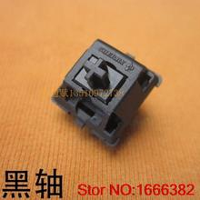 5pcs Industrial products mechanical keyboard computer switch touch /Picture is for reference only