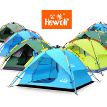 Hewolf Brand Hey passenger 3 4 people hydraulic tent camping equipment double anti-rain camping outdoor products automatic tents(China)