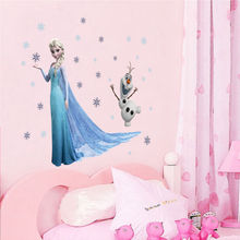 Elsa Olaf Snowflakes Wall Decal Sticker Vinyl Kids Baby Child Decor Nursery Decor Chris