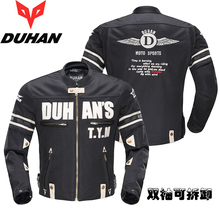 DUHAN summer racing mesh jacket / Men's motorcycle jacket / road riding jackets / 3 colors Get five sets of protective equipment