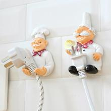 Lovely Cook Design Power Plug Storage Shelf Holders Rack Socket Wall Mounted Adhesive Hanger Organizer Kitchen Accessories