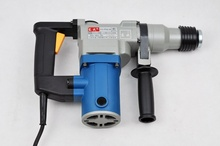 220v Electric speed hammer, switch speed, infinitely variable drill,powerful electric hammer top quality