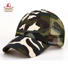 New Children'S Hats Camouflage Mesh Kids Cap Spring Summer Baseball Cap For Boy Girl Cap Baby Casual Caps Summer Style Bone(China)