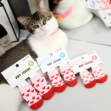 HCPETShoes For Dogs Factory Price! Hot Dog Pet Non-Slip Socks S M L XL Multi-Colors -Puppy Shoe Doggie Cat Socks(China)