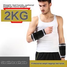 Adjustable Ankle Weights Pair 2KG/pair Wrist Arm Leg Running Exercises(China)