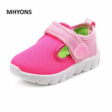 MHYONS Special Offer Toddle Kids Trainers New Arrival Kids Running Shoes Soft Sole Breathable Sneakers Children Footwear 717(China)