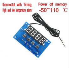 DC 12V Timing Digital LED Temperature Controller Thermostat Control Switch Probe Time control Temperature adjust(China)