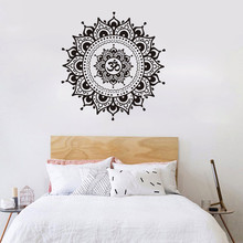 2017 New Arrivals Mandala Flower Indian Bedroom Living Room Wall Stickers Decal Art Mural Home Decoration