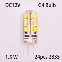 110V 220V g4 led bulb AC12v DC12V 3 Watt 5Watt warm cool white silicon g4 lamp