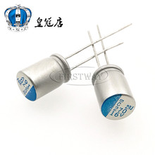 Solid - state capacitors 16V270UF 8 * 12 - line motherboard capacitance 270UF 16V 8 * 12mm
