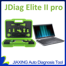 2017 New JDiag Elite II Pro Professional ECU Programmer Diagnostic-Tools Original JDiag Elite II J2534 Programmer with laptop(China)