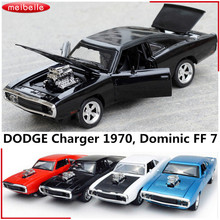Fast & Furious 7 Dominic's Dodge Charger 1970 Pull Back Toys Cars Gift For Boys Kids Collection Alloy Diecast Muscle Car Models(China)