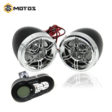 ZS MOTOS Motorcycle Mutilmedia MP3 Player Speakers Audio FM Radio Security Alarm Wireless bluetooth Remote with USB SD Slot
