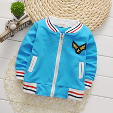 Student Baseball Wear Boys Girl Sweatshirt Casual Kids Jacket Toddler Outerwear 2017 Autumn Fashion Children Coat Letter Pattern
