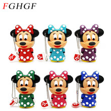 FGHGF 6 colors lovely minnie mouse usb flash drive cartoon pendrive 8gb animal memory stick USB 2.0 free shipping(China)