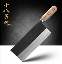 11-11 Special Offer Shibazi Carbon Composite Steel Professional Fillet Knife Kitchen Cooking Chef Slicing Meat Vetetable Knives(China)