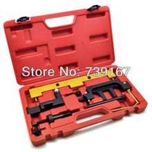 Engine Cranshaft Locking Alignment Timing Tool Set For BMW N42 N46 N46T Engine Series ST0026(China)