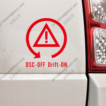 Buy DSC Drift Funny JDM Car Sticker Decal Vinyl Bumper Truck Window die-cut, choose size color! for $1.90 in AliExpress store