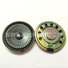 Wholesale 50mm ultra-thin Mylar diaphragm magnetic iron within 8 ohms 0.5 watt speakers Toys voice speaker(China)