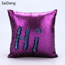 SaiDeng Cushion Cover Pillowcase Reversible Sequin Mermaid Sequin Pillow Magical Color Changing Throw decor Pillow Cover
