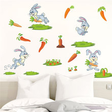 Lovely Rabbit Bunny Harvest Carrots Wall Stickers Kids Room Decoration Children's Gift Animals Mural Art Diy Home Decals(China)