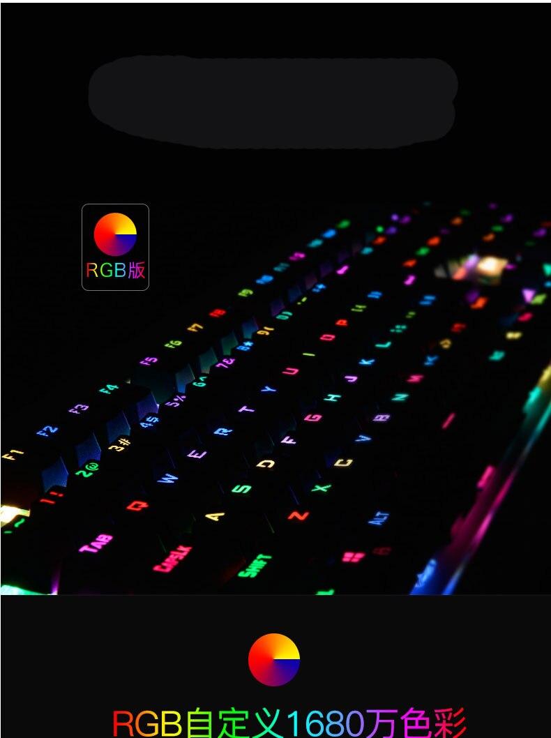 mechanical-keyboard.com_02