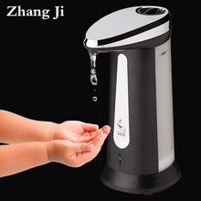 400ml ABS Electroplated Automatic Liquid Soap Dispensers for Kitchen Bathroom Smart Sensor Touchless Sanitizer Dispensador ZJ118(China)