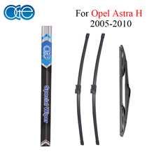 Oge Front And Rear Wiper Blades Fit For Opel Astra H 2005 2006 2007 2008 2009 2010 Rubber Windscreen Windshield Car Accessories(China)