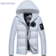 Mu Yuan Yang Men's Down Jackets Zipper Coat Plus Size  50% Off Men Down Jackets 2017 New Winter Casual Jackets XXL XXXL
