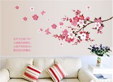 Large 150*120 Sakura Flower Bedroom Room Vinyl Decal Art DIY Home Decor Wall Sticker Removable The Real Sticker Manufacture(China)