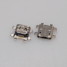 50pcs Micro USB Jack Connector USB Charging socket For ASUS zenfone4 HTC G21 usb port tail plug(China)