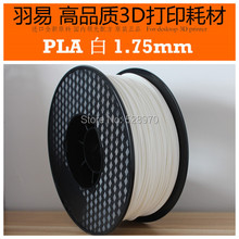 White color High strength 3d printer filamento 1.75mm pla 3d printer filament plastic Rubber Consumables Material ROHS certified