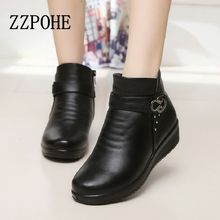 2017 autumn and winter fashion snow boots elderly mother warm boots female boots with thick shoes flat comfortable old shoes 41