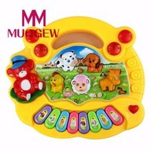 MUQGEW Kids Toy New Useful Popular Baby Kid Animal Farm Piano Music Toy Developmental Red random Color(China)