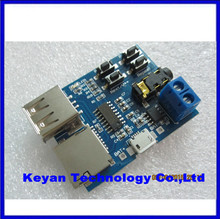 1pcs, TF card U disk MP3 Format decoder board module amplifier decoding audio Player