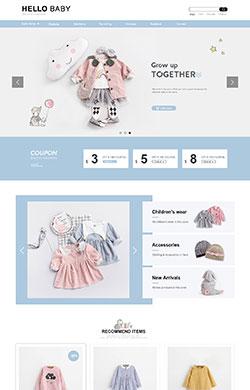 优悦视觉★G231 童装童鞋母婴用品玩具简约可爱清新三色
