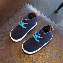 Children's Shoes New Suede Boys And Girls Recreational Shoe Fashion Popular Leisure Short Boots Kids Shoes Size 21-30