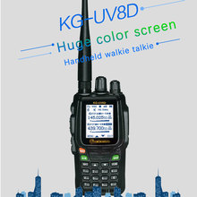 Free Shipping walkie talkie Duplex Cross Band Repeating VHF UHF Dual Band Original Wouxun KG-UV8D two Way Radio