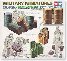TAMIYA 1/35 scale models 35026 World War II German military fuel container suit(China)