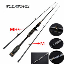 POLAPOFEI Carbon Casting Spinning Fishing Rod Pod Peche Pesca Telescopic Carp Fish Pole Feeder Baitcasting Lure Rod Olta D41