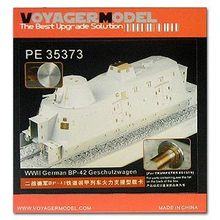 KNL HOBBY Voyager Model PE35373 World War II Germany BP-42 armored train fire support card upgrade metal etching parts