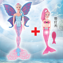 2 Pcs Mermaid Dolls , Elsa Doll Baby Toy with Lamplight , Flexible Tail Butterfly Wing / Doll Accessories For Barbie Toys Doll