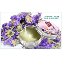 Anti-Dark Circle Wrinkle Anti Puffiness Wrinkles Gold Snail Repair Eye Cream