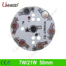 7W 50mm LED PCB, aluminum plate base, heat sink, DIY for 7W high power LED bulb lamp lighting Free shipping(China)