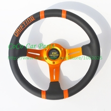 Free Shipping: 14 inch LYJ Drifting Steering Wheel Orange Leather Steering Wheel Racing Steering Wheel(China)