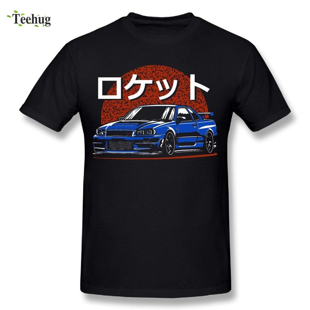 Омск магазины авто футболки
