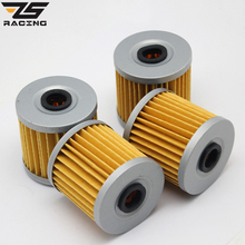 ZS Racing 10pcs/pack Sale Motorcycle Engine Oil Filter Case For Kawasaki KLR250 Motocross Motor(China)