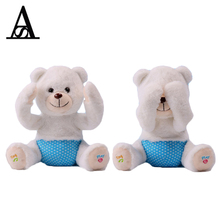 Buy Boo Teddy Bear And Get Free Shipping On Aliexpress Com