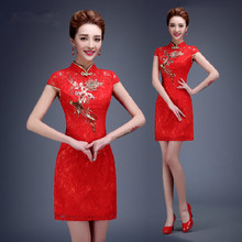 Vintage Cheongsam Modern Chinese Wedding Dress Bride Red Short Oriental Style Dresses Cheap Qipao Women Phoenix Embroidery(China)